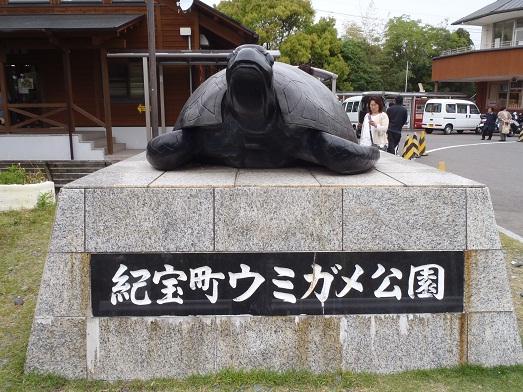 串本061