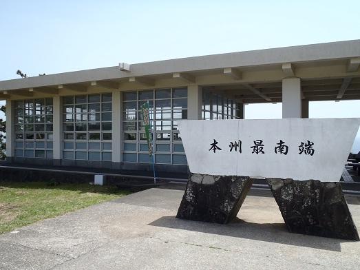 串本041