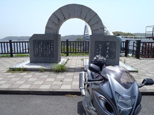 串本043