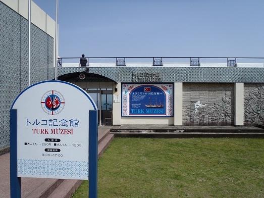 串本051
