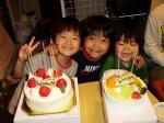 090621 ユウヤ、リョウ合同誕生日会 リョウ2歳、ユウヤ5歳