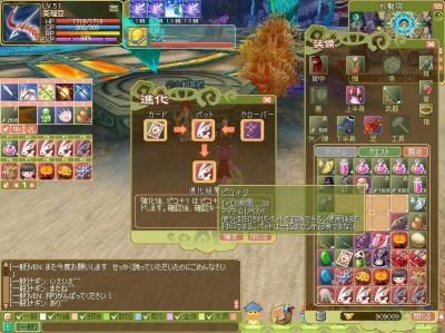 hbo_20081214012751.jpg