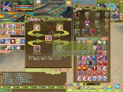 hbo_20081218185633.jpg