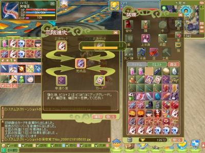 hbo_20081218185721.jpg