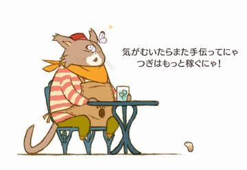 ヽ(*^0^*)ノ わぁ~い♪