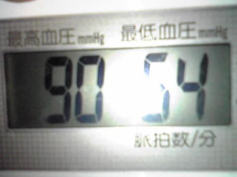 20081227195032