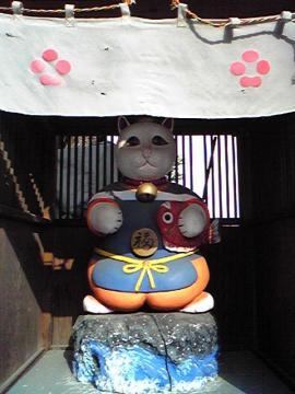 """恵比寿猫 さま (* ^∇^ )ノ"""" こんにちは"""