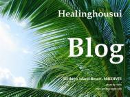 healinghouse