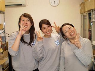 保健師3人娘