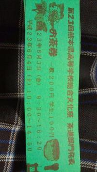 2011060320000000_convert_20110703120655.jpg