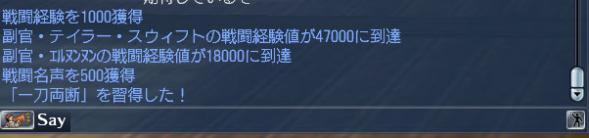 120311 233600