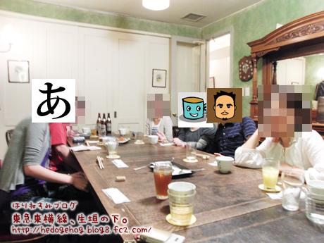 0924_01.jpg
