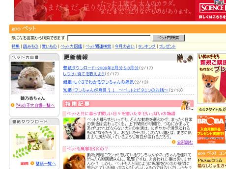 2009_0218_1.jpg