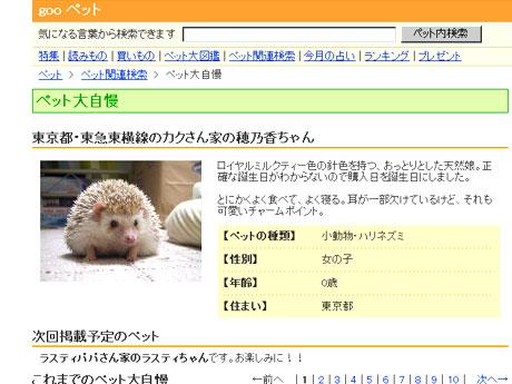 2009_0218_2.jpg