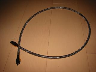 Esoteric i.Link Cable