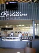 カフェ『パルティシォン』