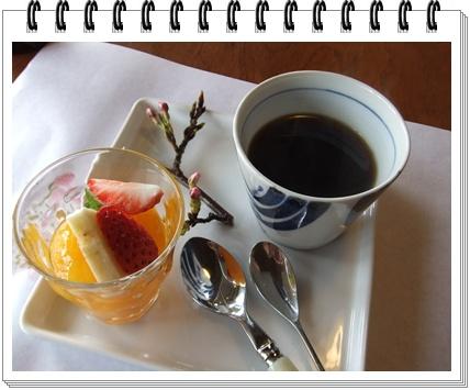 2011_0324_135023-DSCF3609.jpg
