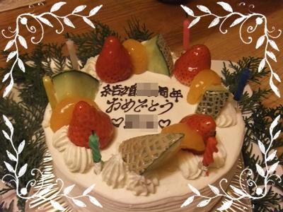 2011_0407_201236-DSCF3808.jpg