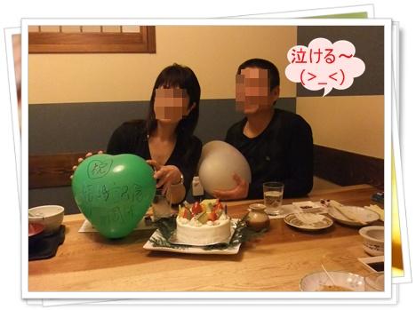 2011_0407_201301-DSCF3809.jpg