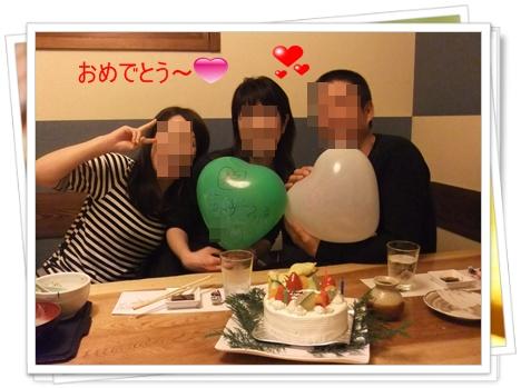 2011_0407_201334-DSCF3814.jpg