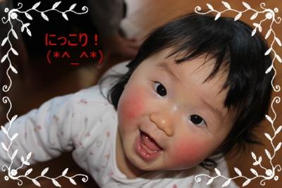 2011_0412_134947-IMG_1879.jpg