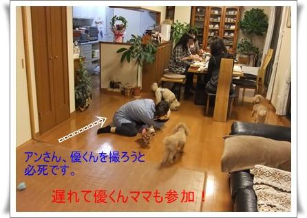 2011_0502_195131-DSCF3975.jpg