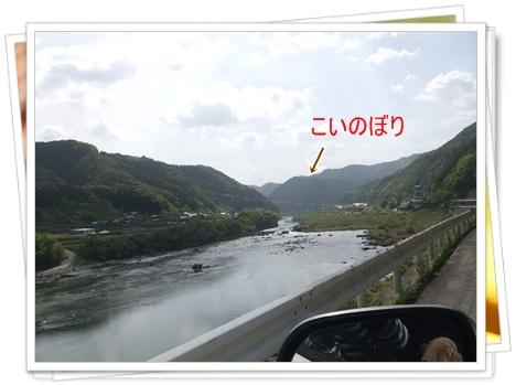 2011_0505_145458-DSCF4044.jpg
