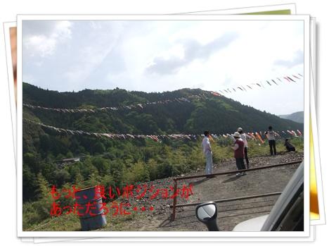 2011_0505_145553-DSCF4045.jpg