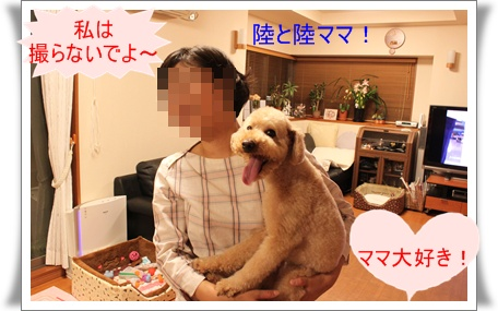 2011_0509_201545-IMG_2267.jpg