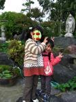 with_karen.jpg