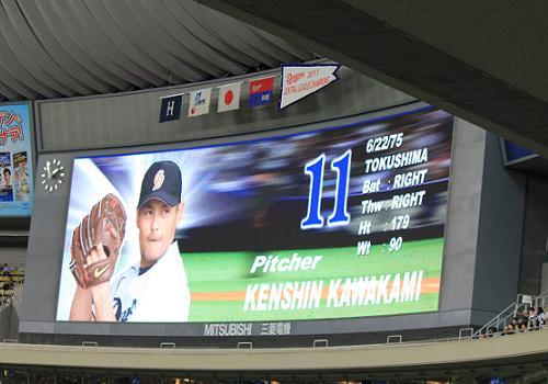 2012年3月31日 広島戦1