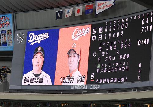 2012年3月31日 広島戦18