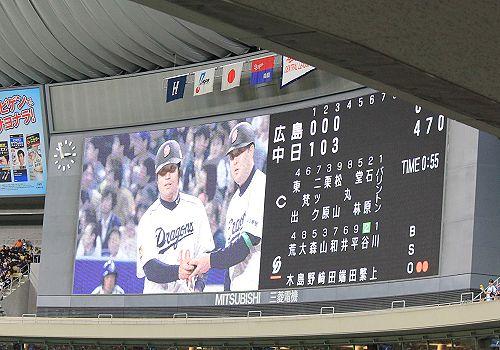 2012年3月31日 広島戦13