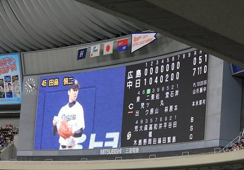 2012年3月31日 広島戦20