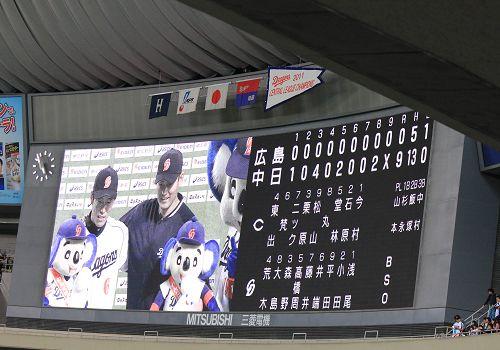 2012年3月31日 広島戦27