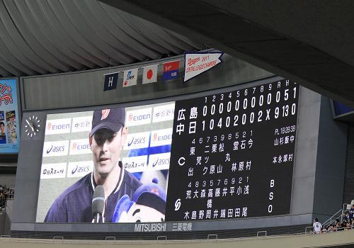 2012年3月31日 広島戦26