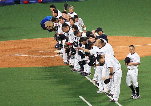 2012年3月31日 広島戦25