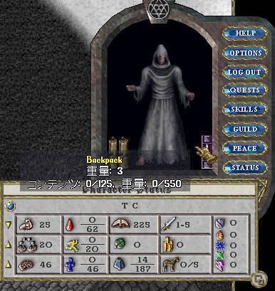 幽霊ローブの怪03