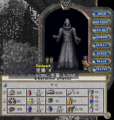幽霊ローブの怪02