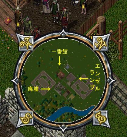 うぉっち03Angel Map