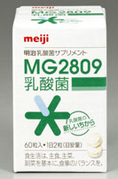 MG2809