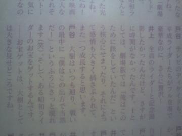 昭和のお宝