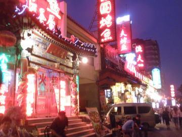 北京1日目 2