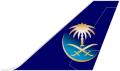 Saudi Arabian Airlines 1996-