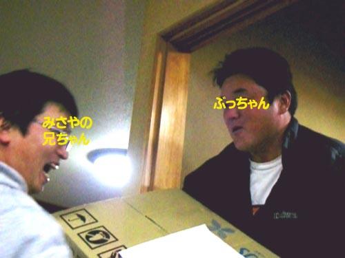 31_IMGP6975-2.jpg