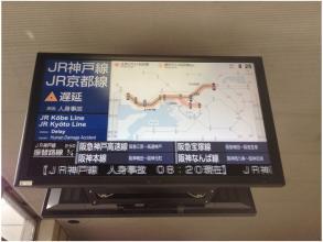 京都駅240330_02