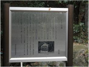 柏原横尾2401_11