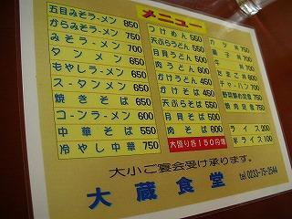 DSCN5085.jpg