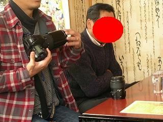 DSCN5087a.jpg