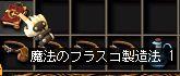 furasuko.jpg
